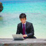 【独身社会人向け】ヒマな長期休みの過ごし方(4つの提案)